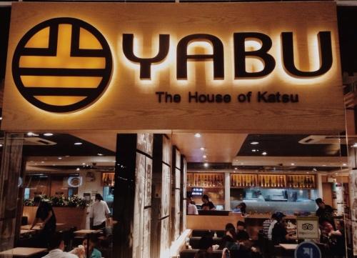 Yabu SM Megamall Atrium