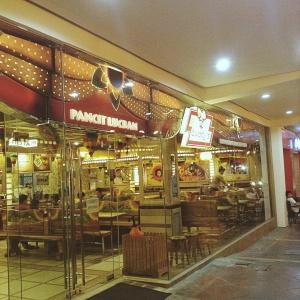 Buddy's Shopwise Arcade Cubao, QC