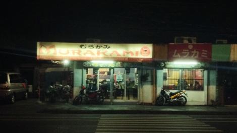 260 Shoe Avenue, San Roque, Marikina City