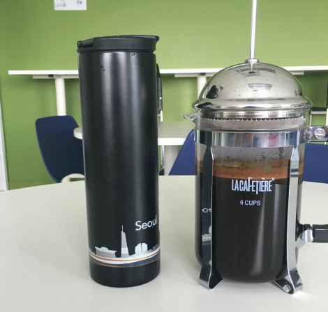 French Press, meet the Seoul Thermos.