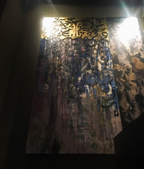 The interior is the best part of the place really. Check this painting out.
